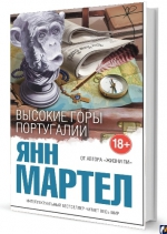 «В Питере жить», лихорадка Ферранте и Энн Тайлер: ТОП-7 новых книг для дождливого лета-2017 - BusinessPskov.Ru